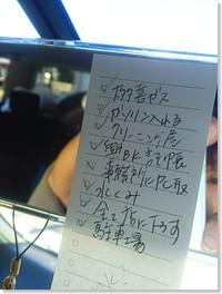 Blog154_2