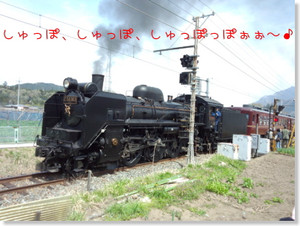 Blog171_4