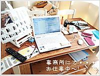 Blog203