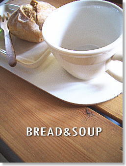 Breadsoup1_1