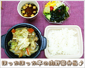 Blog53