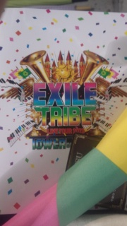 EXILEライブだよ〜!