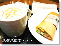 Blog143_2